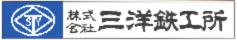 株式会社 三洋鉄工所